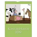 Väggkalender Kontorshumor (Miljö)
